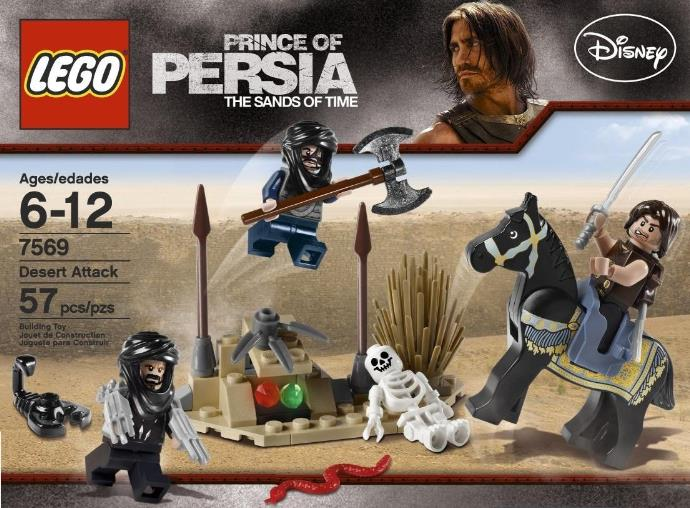 Lego Prince of Persia 7569 Hassasins Hide Out Убежище ассасинов