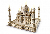 Lego Exclusive 10189 Taj Mahal (Тадж Махал)