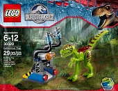 Lego Jurassic World 30320 Gallimimus Trap (Ловушка для Раптора)