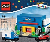 Lego Exclusive 40144 Bricktober Toys R Us Store