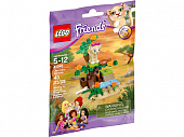 Lego Friends 41048 Lion Cub's Savanna Саванна львёнка