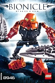 Lego Bionicle 8946 Photok Фоток