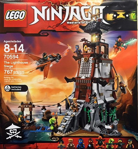 Lego Ninjago 70594 Watchtower Defence