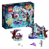 Lego Elves 41072 Naida's Spa Secret Спа-салон Наиды