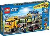 Lego City 66523 City Super Pack 3-in-1