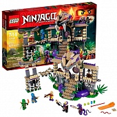 Lego Ninjago 70749 Temple of Anacondrai