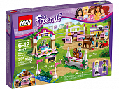 Lego Friends 41057 Heartlake Horse Show Выставка лошадей в Хартлейк Сити