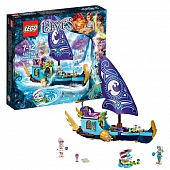 Lego Elves 41073 Naida's Epic Adventure Ship