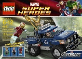 Lego Super Heroes 6867 Loki's Cosmic Cube Escape