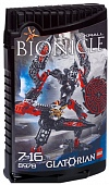 Lego Bionicle 8978 Skrall Скралл