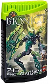 Lego Bionicle 8980 Gresh Греш