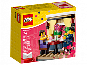 Lego Creator 40120 Valentine's Day Dinner