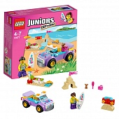 Lego Juniors 10677 Beach Trip Поездка на пляж