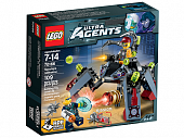 Lego Ultra Agents 70166 Spyclops Infiltration Внедрение Шпионов