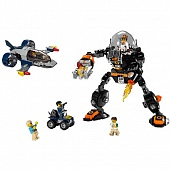 Lego Ultra Agents 8970 Robo Attack Атака робота