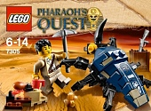 Lego Pharaoh's Quest 7305 Attack of the Scarab Нападение жука-скарабея