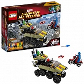 Lego Super Heroes 76017 Captain America vs. Hydra Капитан Америка против Гидры