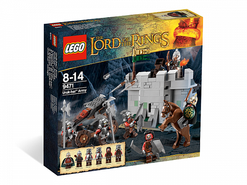 Lego Lord of the Rings 9471 Uruk-Hai Army Армия Урукхаев
