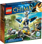 Lego Legends of Сhima 70011 Eagle's Castle Замок Клана Орлов