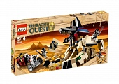 Lego Pharaoh's Quest 7326 Mysterious Sphinx