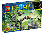 Lego Legends of Сhima 70133 Spinlyn's Cavern