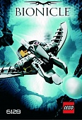Lego Bionicle 6128 Function 2008
