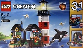 Lego Creator 31051 Lighthouse