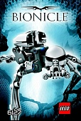 Lego Bionicle 6127 Bad Guy 2008